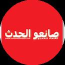 Saneoualhadath.me  logo.png?ixlib=rails 1.1