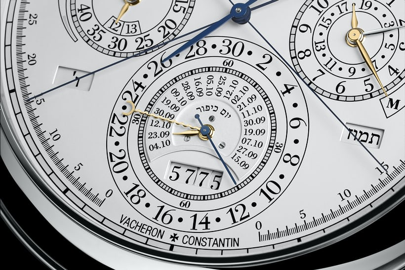 Vacheron Constantin Reference 57260