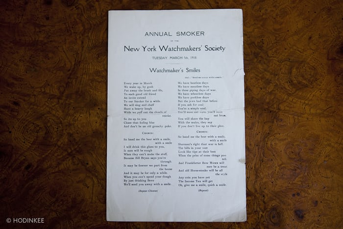 Early 20th century song sheet from HSNY's annual smoker