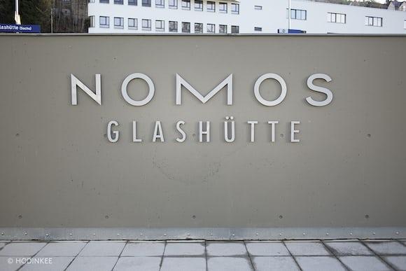 The entrance of NOMOS Glashütte  Inside The Manufacture: A Visit To NOMOS Glashütte, From Design To Production (VIDEO) Inside The Manufacture: A Visit To NOMOS Glashütte, From Design To Production (VIDEO) 588A8760 copy