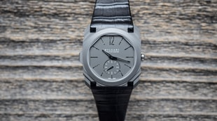 A Game Of Tones II – Hearing Bulgari's Octo Finissimo Minute Repeater