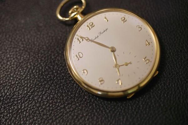rexhep rexhepi school watch