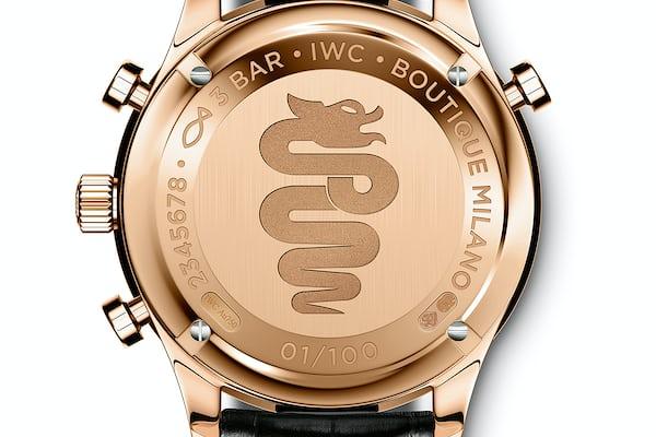 IWC Portugieser Chronograph Rattrapante Boutique Milano.
