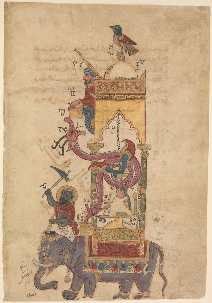 "The Elephant Clock"", Folio from a Book of the Knowledge of Ingenious Mechanical Devices by al-Jazari"