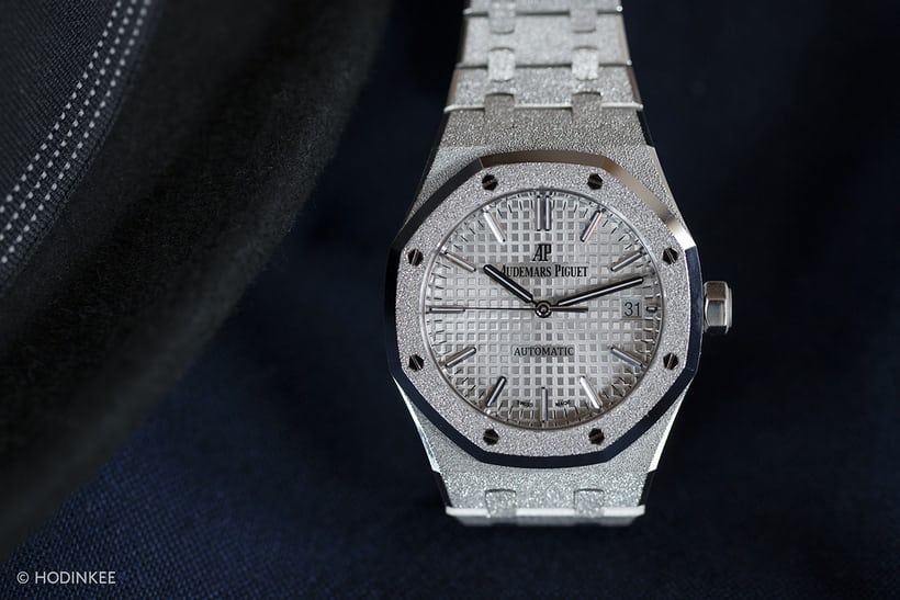 grande tapisserie dial audemars piguet royal oak frosted gold