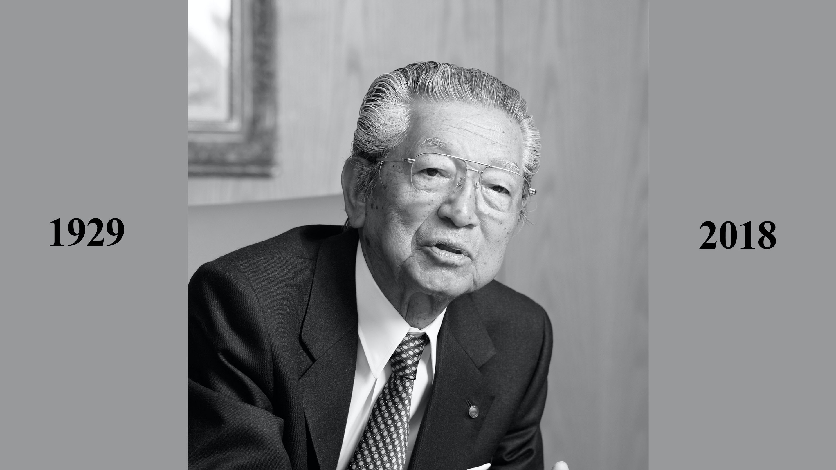 Breaking News: Kazuo Kashio, Co-Founder And Pioneering CEO Of Casio Computer Co., Has Passed Away At 89 kashio hero
