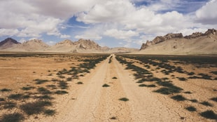 Biking in Afghanistan, Upcycling in America, And Zen in Photography