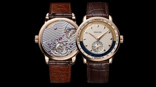 The Krayon Anywhere Universal Sunrise-Sunset Complication