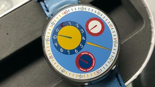 The Ressence Type 1 Slim 'Ayrton & Finlay' To Cross The Block On Sunday