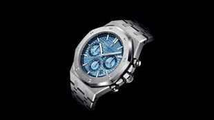 The New Audemars Piguet Royal Oak Chronograph Limited Edition In 18k White Gold