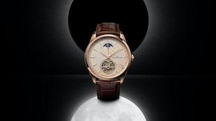 The Jaeger-LeCoultre Master Ultra-Thin Tourbillon Moon