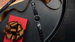 Did A. Lange & Söhne Just Drop The Ultimate Tuxedo Watch?